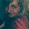 Татьяна, 26, г.Сумы