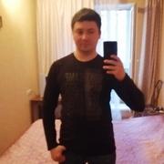 Макскскс 29 Москва