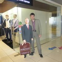 Виктор, 52 года, Весы, Архангельск