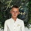 Вован, 20, г.Варшава