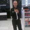 Алексей, 52, г.Нижний Новгород