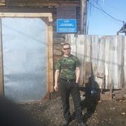 Евгений 34 Усть-Мая