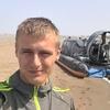 Василий, 24, г.Хабаровск