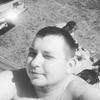 Алекс, 23, Чернігів
