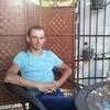 Stepan, 33, Івано-Франківськ