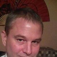 Виталий, 47 лет, Водолей, Куровское