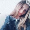 raiza, 18, г.Уфа