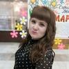Юлия, 32, г.Ирбит