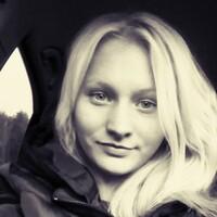 Елена, 24 года, Козерог, Нижний Новгород