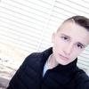 Валерий, 20, г.Львов