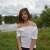 Jessabelle Hope, 21, г.Красногорск