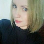 ema 36 Кишинёв