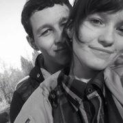 Ruslan 26 лет (Лев) Новодугино