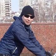 Алекс 48 Пермь