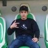 John, 21, г.Мюнхен