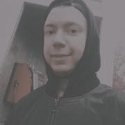 Сергей Куликов 23 Москва