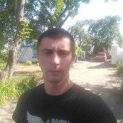 Максим 29 Киев