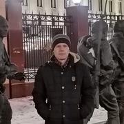 Артур Некрасов 35 Москва