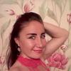 Любовь, 35, г.Новомосковск