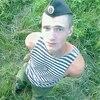 Александр, 27, г.Кингисепп