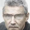 Алекс, 55, г.Черкассы