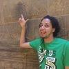 Yasin, 31, г.Каир