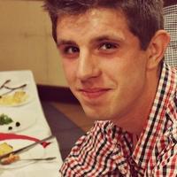 Максим, 25 лет, Овен, Погребище