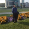 Александр, 48, г.Минск