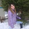 Лилит, 27, г.Кириллов