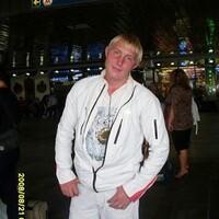 Александр, 32 года, Скорпион, Москва