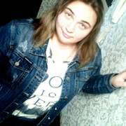 Екатерина 26 лет (Скорпион) Воскресенск