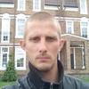 Александр, 31, г.Пролетарский