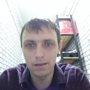 Александр 33 Трубчевск