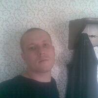 Роман, 33 года, Козерог, Днепр