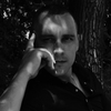 Валентин, 37, г.Белгород-Днестровский
