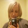 Анастасия, 41, г.Владивосток