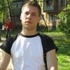 Николай, 30, Кривий Ріг