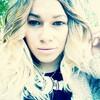 Anna Kuras, 20, г.Полтава