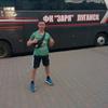 Михаил, 30, г.Вознесенск