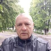 Иван 61 Полтава