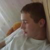 Дима, 26, г.Новосибирск