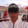Олег, 39, г.Кривой Рог