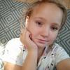 Полина, 18, г.Санкт-Петербург