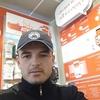 жавхар, 28, г.Салават