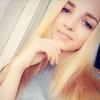 Snezhana, 18, г.Караганда