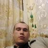 Михаил, 23, г.Старая Русса
