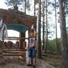 Дмитрий, 31, г.Белокуриха