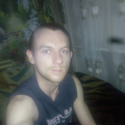 Андрей 27 Золотоноша