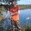 Сергей, 25, г.Устюжна