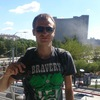 Денис, 32, г.Ярославль